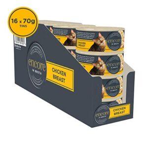 encore chicken selectio Encore 100% Natural Wet Dog Food, Chicken Selection Multipack, 5x156g Tin Encore Chicken Selectio 0 300x300