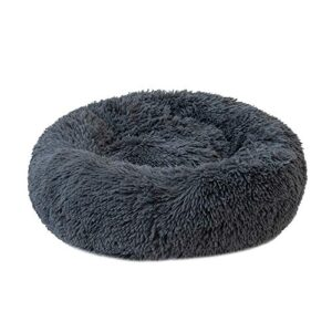 decdeal round pet bed plush donut dog bed sofa cats nest bed cushions for improved sleep Decdeal Round Pet Bed Plush Donut Dog Bed Sofa Cats Nest Bed Cushions for Improved Sleep (Black, S, 40cm/16in) Decdeal Round Pet Bed Plush Donut Dog Bed Sofa Cats Nest Bed Cushions for Improved Sleep 0 300x300