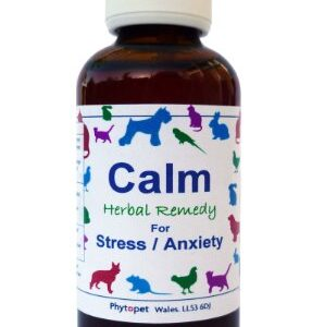 phytopet calm, pet cat dog anxiety stress relief, 100ml Phytopet Calm, Pet Cat Dog Anxiety Stress Relief, 100ml Phytopet Calm Pet Cat Dog Anxiety Stress Relief 100ml 0 287x300